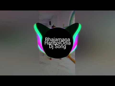 Bhajaman-Hari-Bol-OdiaSongs-  DJ Song 2019