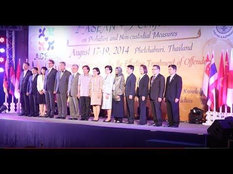 พิธีกรงานประชุมนานาชาติ พิธีกรภาษาอังกฤษ MC Eng พิธีกรสองภาษา Bilingual MC