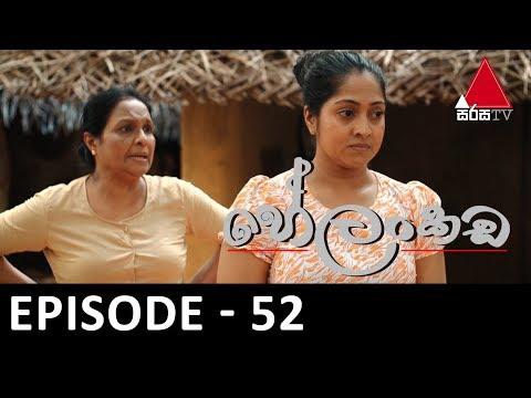 Helankada - Episode 52 | 20th October 2019 | Sirasa TV