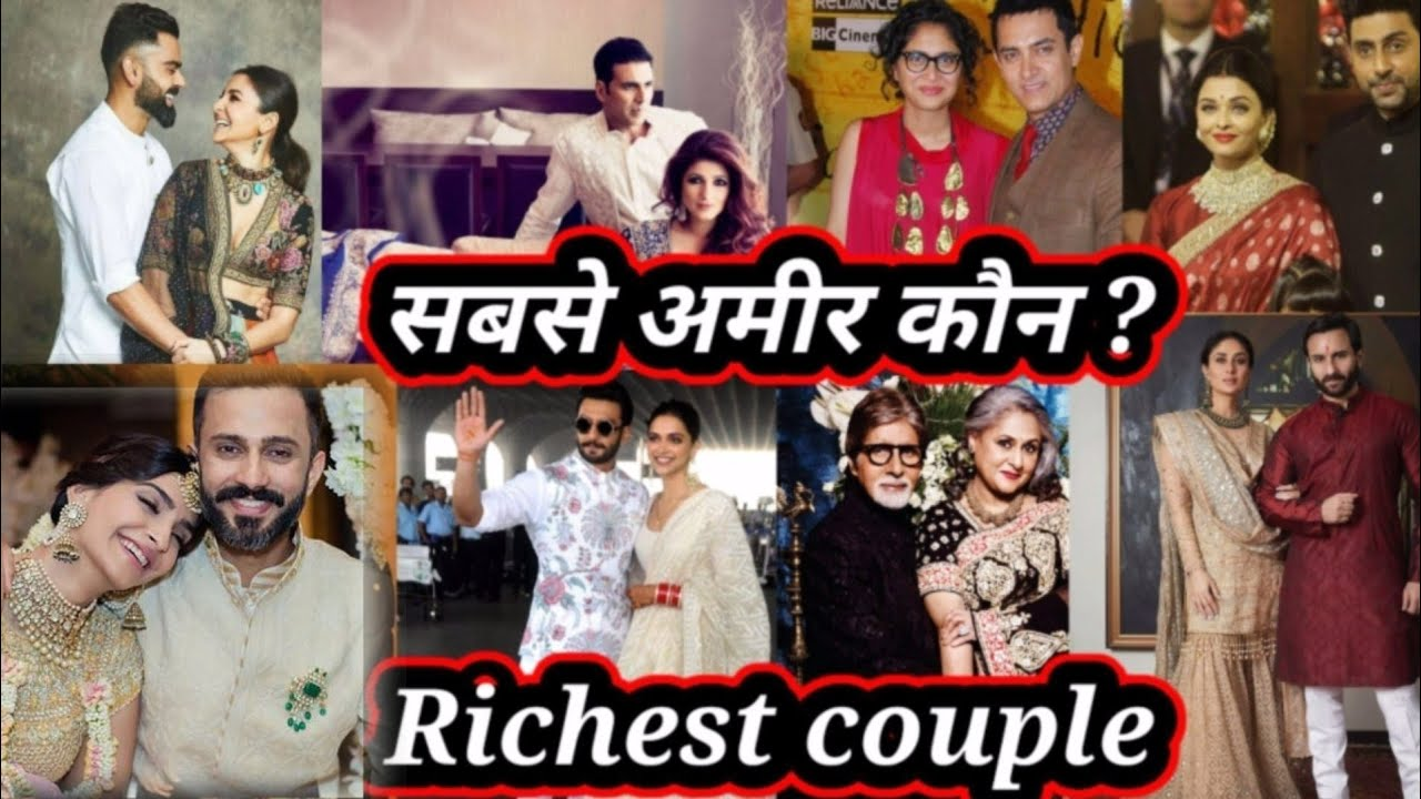 richest bollywood couples|| richest couples in bollywood 2020 || pt fantastic 10