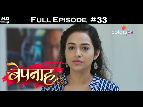 Bepannah - 2nd May 2018 - बेपनाह - Full Episode