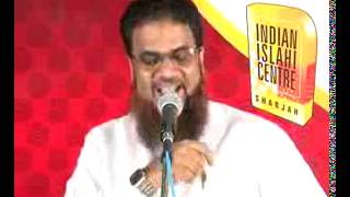 Hussain Salafi Speech About eeman Thumbnail