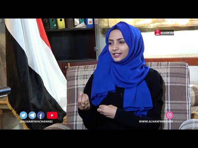 يعيشون بيننا | جوانب غامضة في حياة مدير ثانوية الكويت بصنعاء | قناة الهوية