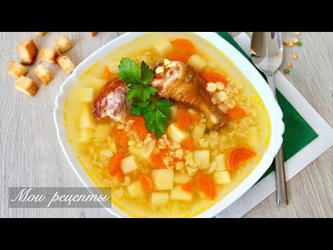 Гороховый Суп с Копчёностями!