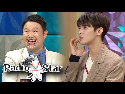 Cha Eun Woo's Body Gets Paralyzed During A Fan Event..?! [Radio Star Ep 567]