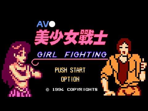 Av Bishoujo Senshi Girl Fighting Game