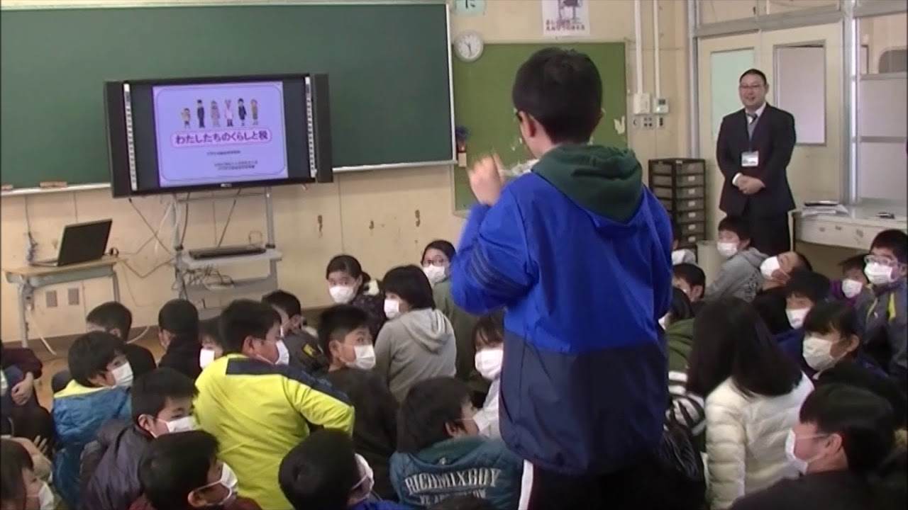人吉市立人吉東小学校
