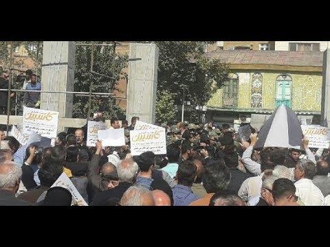 ارتش فساد ستیز مالباختگان، بار دیگر تهران را فرا گرفت