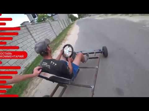 DIY Karting ( How To Make An Electric Go Kart )