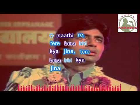 o-saathi-re-hindi-karaoke-for-male-singers-with-lyrics