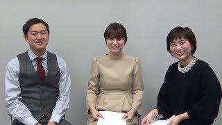 【激撮!となりのアナウンサー】宇賀ちゃんフォーエバー!②お花見負傷事件を振り返る!