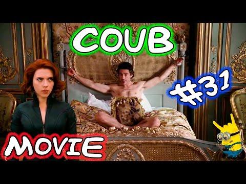 Лучшие порно сцены из художественных фильмов