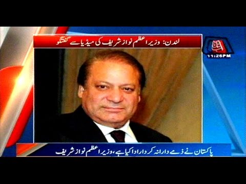 London: PM Nawaz Sharif media talk