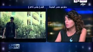 مصر الجديدة - بطلة فيلم