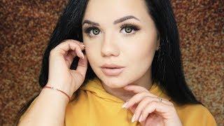 Макияж для карих глаз | Осенний макияж | ВОПРОС-ОТВЕТ