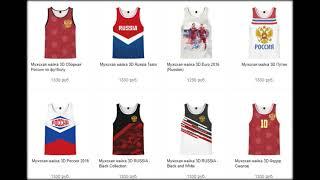 Сборная России по футболу майки мужские Купить майку Сборной России на заказ