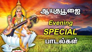Ayudha Pooja Evening SPECIAL  Songs | Amman Best Songs | Ganesha Devotional Songs