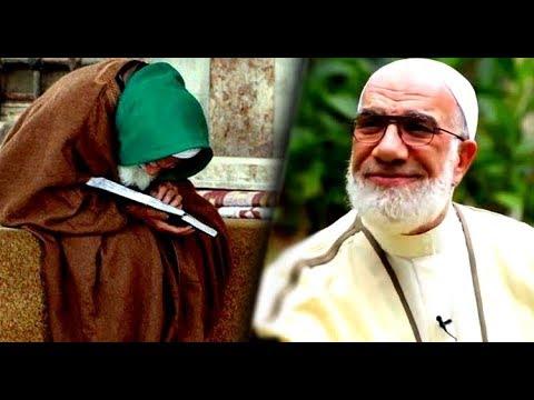 كيف تعرف مقامك عند الله - اجابة رائعة مع الشيخ عمر عبد الكافي thumbnail