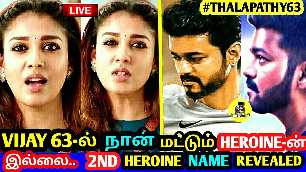 Nayanthara அதரட Vijay 63 2nd Heroine Name Revealed