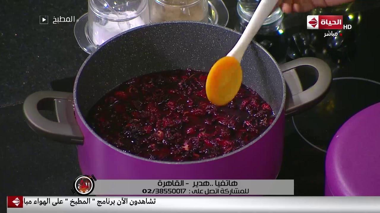 المطبخ - طريقة عمل