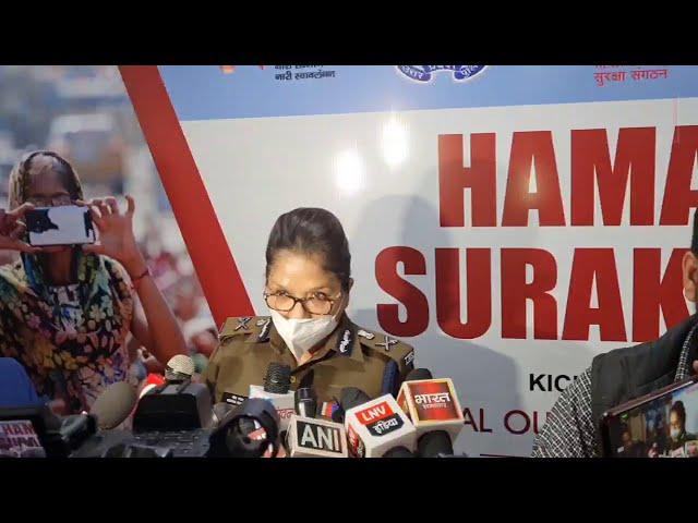 AEM Glimpse   ADG Neera Rawat   Hamari Suraksha   WCSO   1090 UP Women Helpline