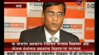 Mr. Nageswara Rao - LIVE on ETV Marathi