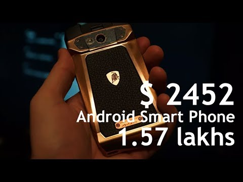 Tonio Lamborgini android | This phone costs 1.57 lakhs | Luxury Smartphone from Lamborgini
