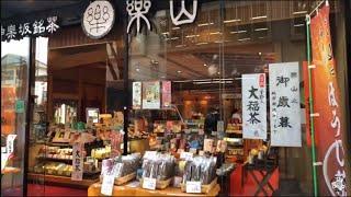 Video Kagurazaka - Tokyo's Old Geisha Area download MP3, 3GP, MP4, WEBM, AVI, FLV November 2018