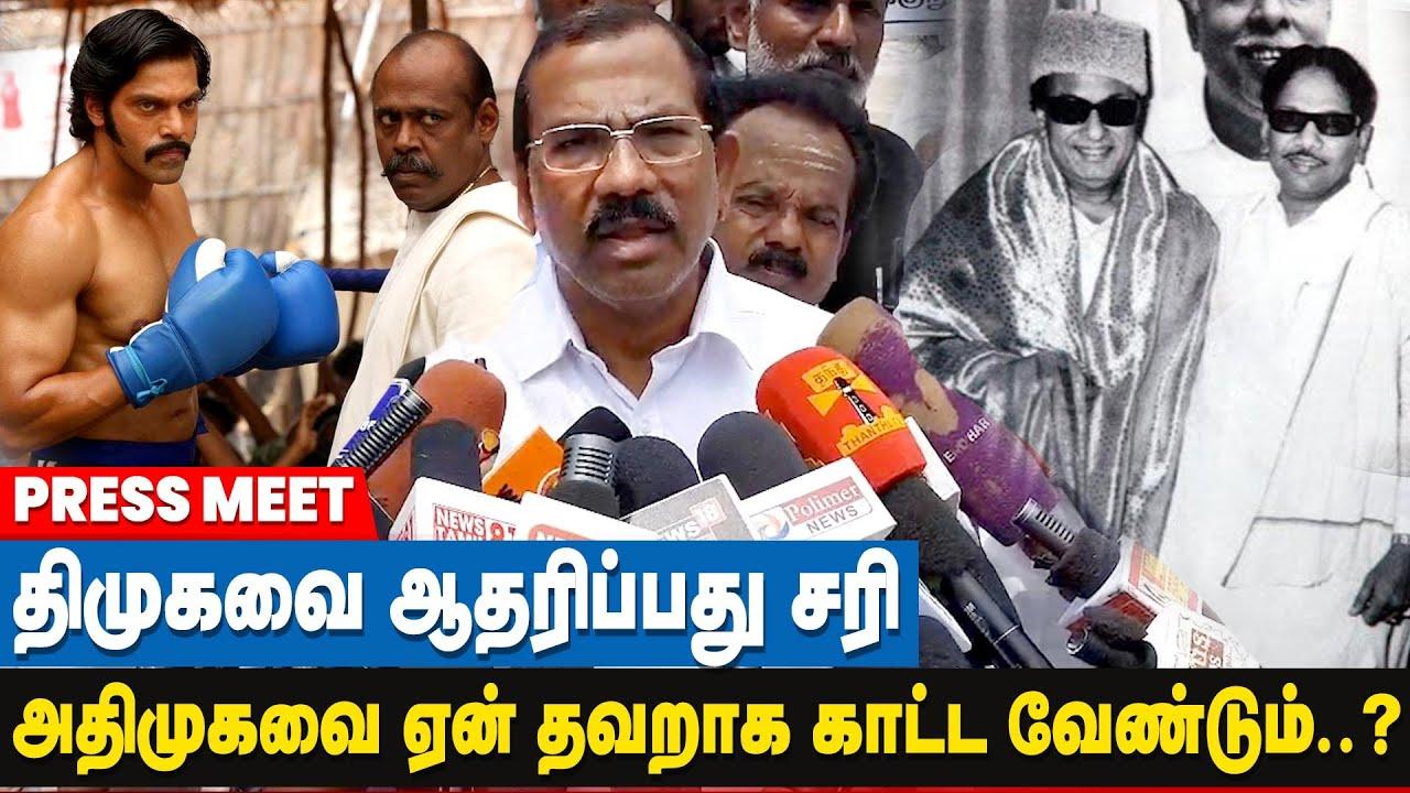 Ma.Pa.Pandiyarajan Press meet about Sarpatta Parambarai   IBC Tamil
