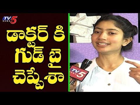 Sai Pallavi Revels Her Personal Details and Upcoming Projects | Sai Pallavi F2F Interview |TV5 News