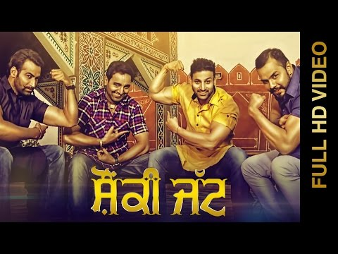 New Punjabi Songs 2014 | Shounki Jatt | Bai Amarjit | Latest Punjabi Songs 2014 | Full HD