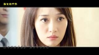 Video [HD] The Queen of SOP - English Subtitle | Joe Chen & Zhang Han | Chinese Romance Drama download MP3, 3GP, MP4, WEBM, AVI, FLV Maret 2018