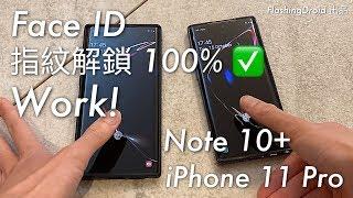 [嚴選推介] iPhone 11 / Note 10 系列 Triskin 全貼合玻璃貼講解,100% Work 指紋解鎖 / Face ID,裸機般的顯示效果!FlashingDroid 出品
