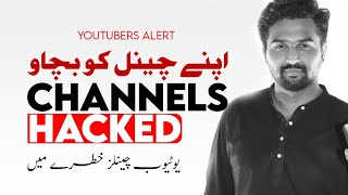 Youtube channels are getting hacked | khujlee family, lahorified, theguyfromPAK