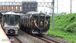 【Twitter投稿動画】113系7700番台「忍者列車SHINOBI-TRAIN」