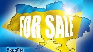 Срочно: Украина на пороге дефолта! Разоблачения Киберберкута 2015 об Украине и дефолте!