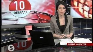 Украинские Новости на русском за 10 февраля 2015 - 5 канал