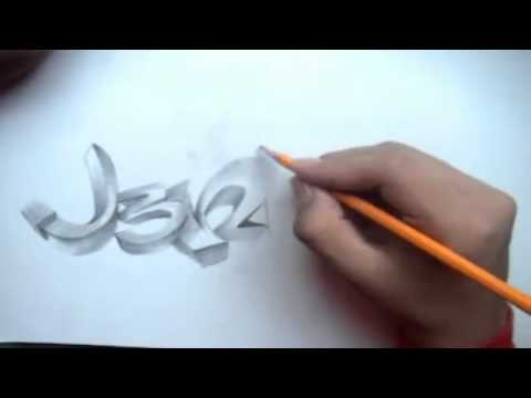 como hacer graffiti 3d graffiti para Art Jenko 2017  YouTube