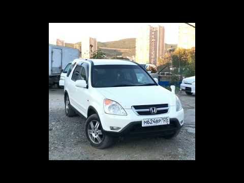 Продажа авто Владивосток и Приморский край | Honda CR-V 4WD, бензин, салон кожа