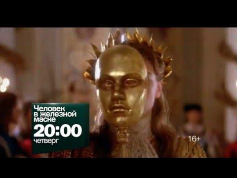 Алексей Ягудин произвольная программа Человек в железной маске Олимпийские игры 2002