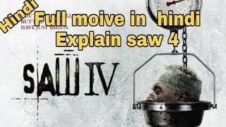 Saw 4 full moive in hindi explain.....