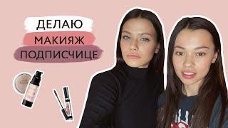 Дневной макияж Растушеванная стрелка