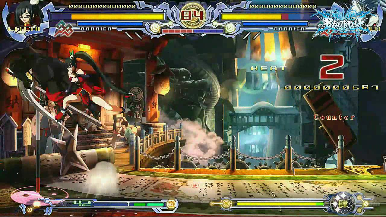 BlazBlue: Calamity Trigger (Limited Edition) PlayStation 3