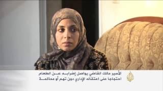 تدهور صحة الأسير الفلسطيني مالك القاضي