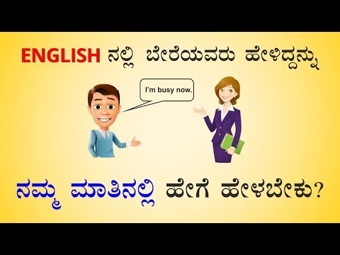 Class 108 | Direct and Indirect Speech in English
