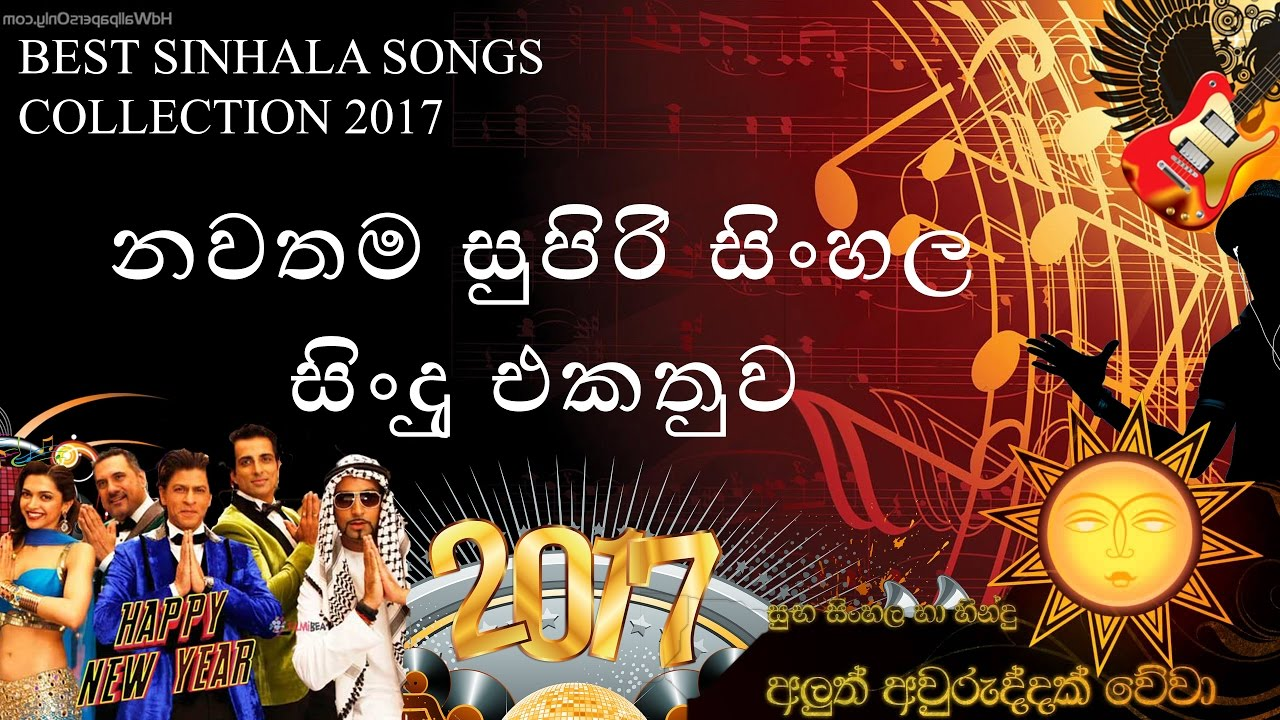 Nonstop Sinhala songs shows