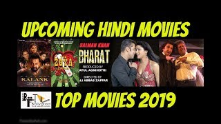 New upcoming movies bollywood 2018 | SALMAN KHAN |Sanjay Dutt | Madhuri Dixit