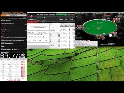 Zapahzamazki отдыхает от покера. Игра в казино. Общение.из YouTube · Длительность: 3 мин57 с