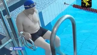 Новый бассейн — новые возможности! Спорткомплекс «Родина» стал еще более доступным для инвалидов!