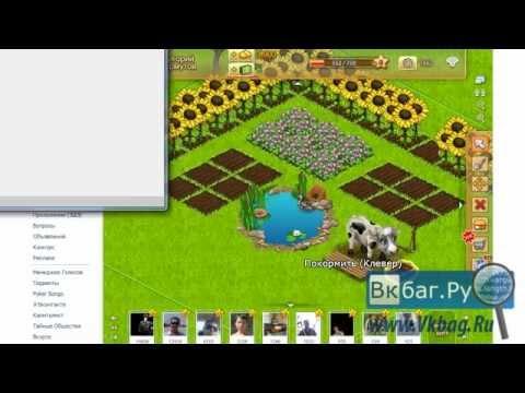 Территория фермеров коды на агробаксы